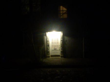 Mystic gateway